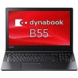 東芝 Dynabook PB55BGAD4RAAD11 Windows10 Pro 64bit 第6世代 Core i3-6006U 4GB 500GB DVDスーパーマルチ 高速無線LAN IEEE802.11ac/a/b/g/n Bluetooth USB3.0 10キー付キーボード 15.6型LED液晶ノートパソコン (Office なし)