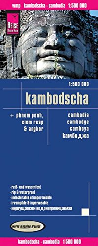 Reise Know How Landkarte Kambodscha  1 500.000   World mapping project