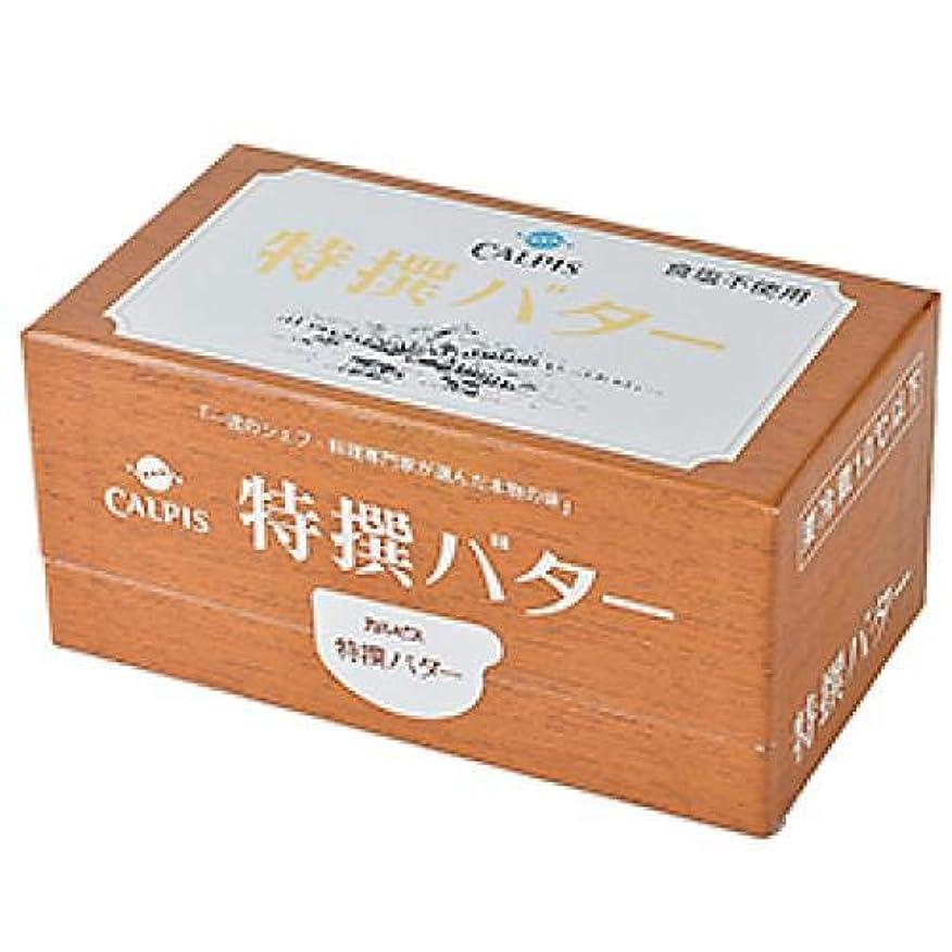 明らか悪行鉄道ニュージランド産 グラスフェットバター無塩1kg 冷凍 【2個セット】