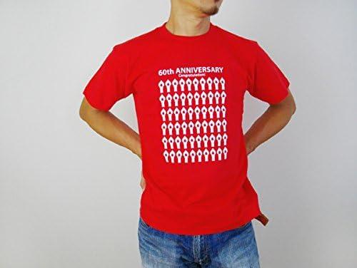 還暦のお祝い Tシャツ 「キャンドル」半袖 還暦祝い 60歳 tシャツ ギフト・プレゼント MS09
