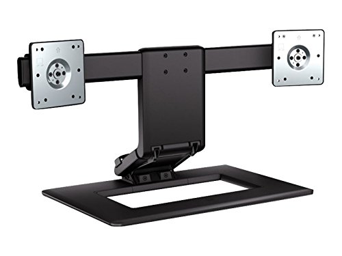 HP Adjustable Dual Display Stand - for 2 LCD Displays by HP
