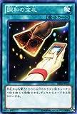 遊戯王OCG 調和の宝札 DE04-JP113-N デュエリストエディション4 収録