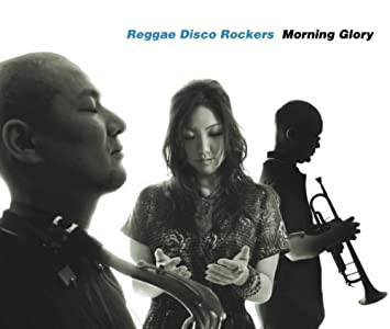 Amazon | morning-glory | Regga...