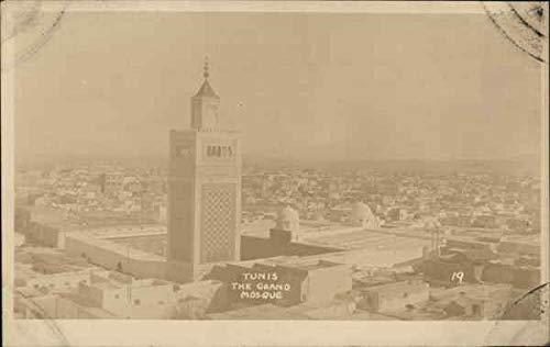 The Grand Mosque Tunis, Tunisia Original Vintage Postcard