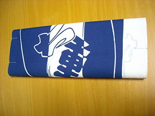 相撲 浴衣 反物 生地 粗布 九重部屋   B07T3HH16F