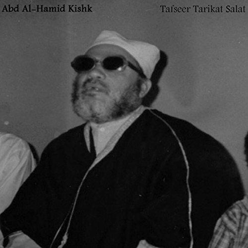 Abdul hamid kishk mp3 download