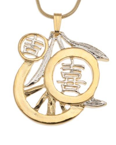 Korean Good Luck Pendant & Necklace, Korean Amulet Hand ()