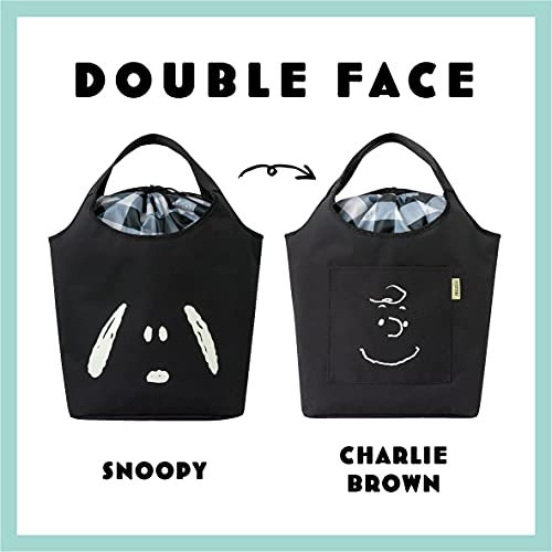 SNOOPY スヌーピーとチャーリーブラウンの DOUBLE FACE BAG BOOK 画像 B