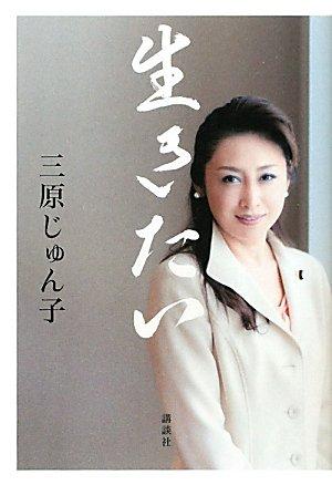 古き良き日本の人気女性アイドル像に想いを募らせてみる