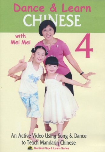 Dance & Learn Chinese With Mei Mei, Vol. 4 (Best Old Dos Games)