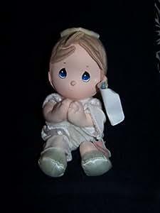 """Praying Precious Moments Boy Doll 9"""""""