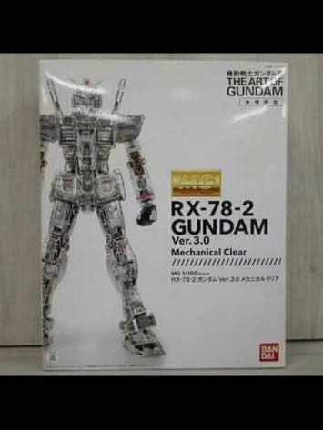 プラモデル バンダイ 1/100 MG RX-78-2 ガンダムVer.3.0 メカニカルクリア 機動戦士ガンダム展限定 「機動戦士ガンダム」