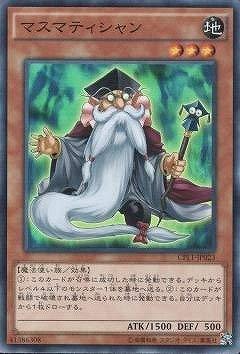 Yu-Gi-Oh! / Eighth Period / DE 02-JP 089 Rainbow E Neos [Super Rare]