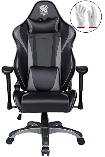 Heavy Support Gaming Chair Racing Style Swivel Computer Gamer Chair with Fully Foam, Esports Video Game Chair, PU Leather Executive Office Chair with Lift Headrest and Lumbar Support Gray