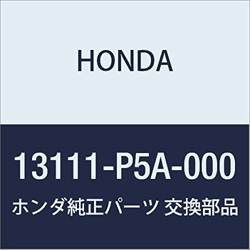 Genuine Honda (13111-P5A-000) Piston Pin