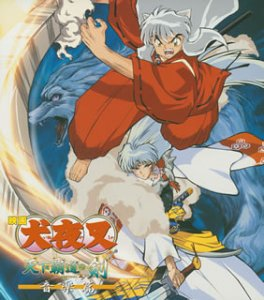 The 8 best inuyasha items