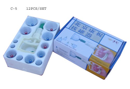 Acupuncture Pistol Hand Pump Cupping Set 12pcs (SC-5) by Acupuncture Supplies