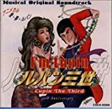 Anime Musical by Lupin III (1998-11-21)