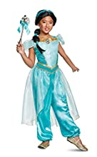 Disney Princess Jasmine Deluxe Girls' Costume