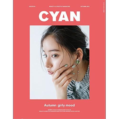 CYAN issue 018 表紙画像