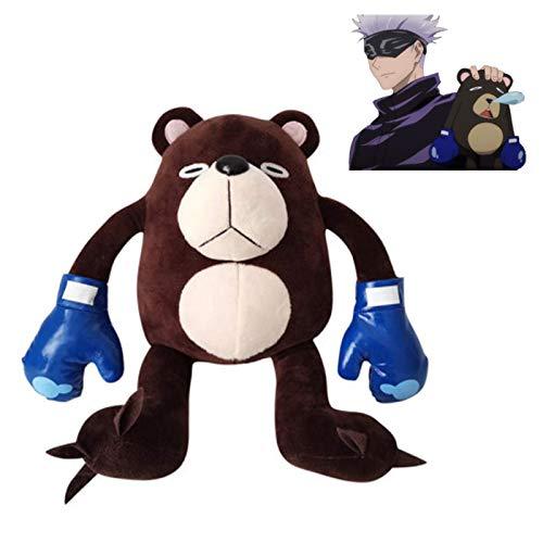 유술-해선 일본 애니메이션 유도 해선 고조리 YUADOR ITADORI 귀여운 곰은 부드러운 봉제 인형 베 인형 장난감의 코스프레(9.8IN)