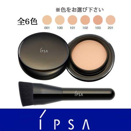 イプサ ファウンデイション アルティメイト 全6色 -IPSA- 101 B07548Y28L 101
