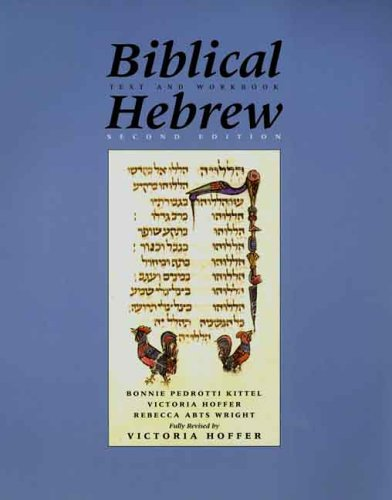 Biblical Hebrew, Second Ed. (SET) (Yale Language Series)