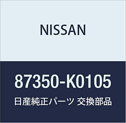 NISSAN(ニッサン)日産純正部品 シートクッション87000-16A67 B01FXQ6SF6 -|シートクッション87000-16A67 - -