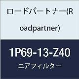 Roadpartner (ロードパートナー)/フォレスター SG5 SG9 エアコンフィルター 1PF9 (北海道・沖縄除く) PM2.5に対応!