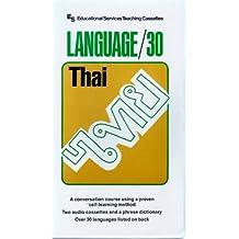 Language/30
