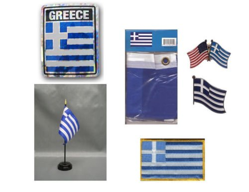 Moon Greece Heritage Flag Set  - Bright Color UV Resistant -
