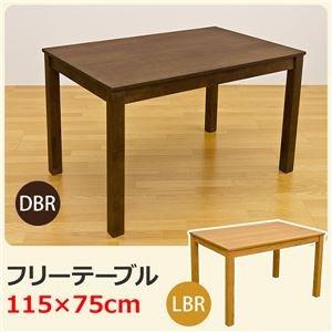 フリーテーブル(ダイニングテーブル/リビングテーブル) 長方形 幅115cm×奥行75cm 木製 ダ B06XKVJMS1