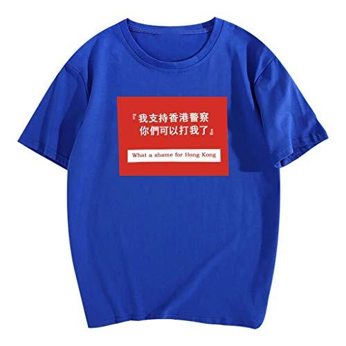 MmNote 2019 Protecting China Guarding Hong Kong Short Sleeve T-Shirt Tee in 8 Colors. Sizes: S-2XL