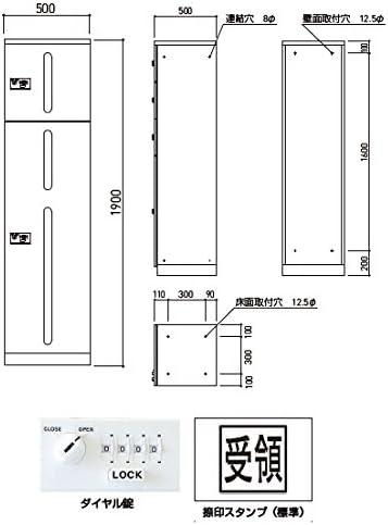 神栄ホームクリエイト カーゴボックス(ダイヤル錠式)ホワイト 小+大 メーカー直送品 代引不可 SK-CBX-103-WC