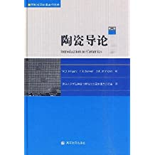 ceramic Introduction(Chinese Edition)