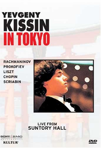 Kissin in Tokyo - Yevgeny Kissin by KISSIN,YEVGENY