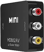 HDMI to RCA 変換コンバーター【1080P 音声出力対応】HDMI to AV コンポジット アダプター ケーブル付き USB給電 テレビ/PS3 /PS4 /XBOX/PC/BDプレーヤー/カーナビ/Nintendo...