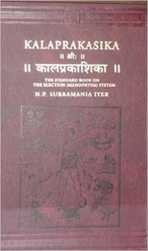 Kalaprakasika: Iyer Subramania: 9788120602526: Amazon.com: Books