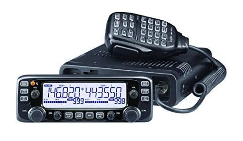 Icom Original IC-2730A DELUXE 144/440 Dual Band Amateur Ham Mobile Transceiver - 50 Watts with MBA-5 Remote Head Bracket (Icom Radio Transceiver)