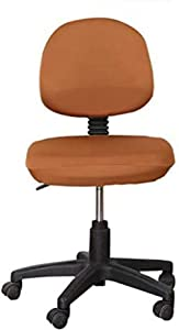 Loghot Comfortable Soft Chair Covers Split Computer Office Desk Slipcovers Stretch Rotating Polyester Spandex Chair Pads Covers (Coffee)