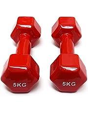 دامبل ثنائي فينيل- 5 كجم، قطعتين- احمر