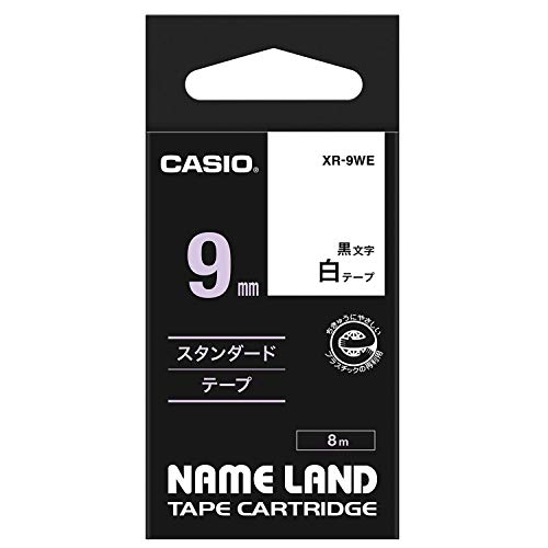 - Casio 9mm Label Printer Cartridge Black Print on White Tape