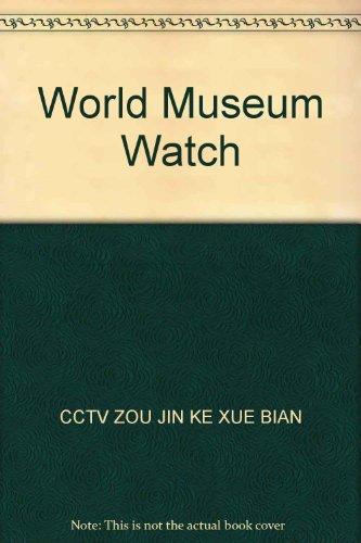 World Museum Watch