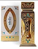 Sahar is flowery and sensual fragrance that radiates beauty and offers luxury. It has been created to fascinate and delight the wearer. The top notes flow with an oriental and floral theme that is followed by a a woody, spicy, ambery and rose notes. ...