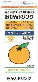 キューピー ハイカロ160 みかんドリンク 125ml