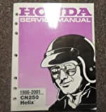 1993 1994 1995 1996 1997 1998 1999 Honda CN250 Helix Service Repair Shop Manual