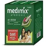 Savons ayurvédique Medimix 18 herbes 125 g contre : eczema, boutons noirs, boutons d'acné, démangeaisons, fièvre miliaire, furoncles