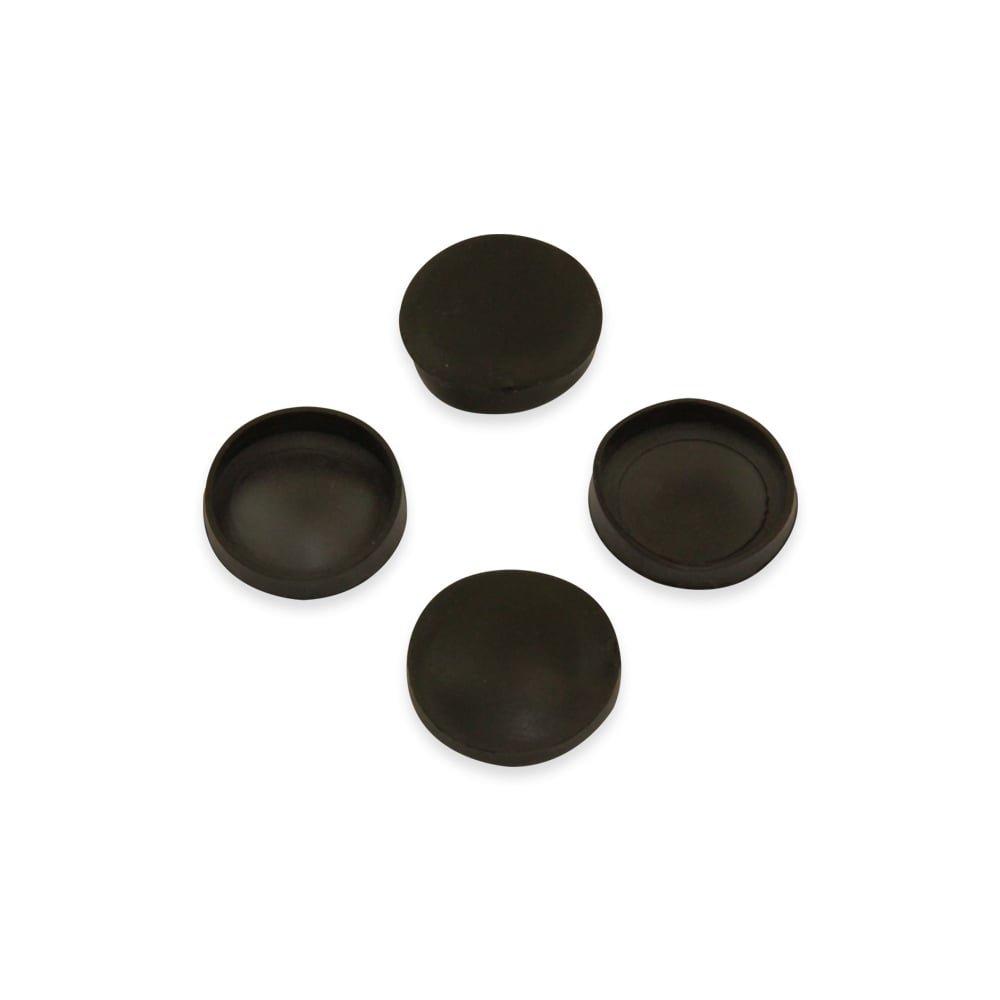Aimant Experts Rub20– 4 capuchon pour aimants de 20 mm de diamè tre (lot de 4) Magnet Expert Ltd. RUB20-4
