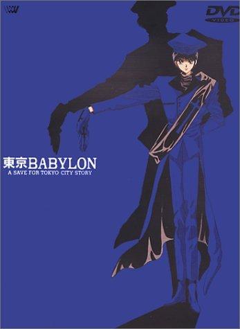 東京BABYLON