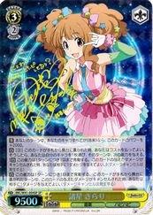 IMC/W41-004SP [SP] : (ホロ)諸星 きらり(松嵜麗黄色箔押しサイン入り)